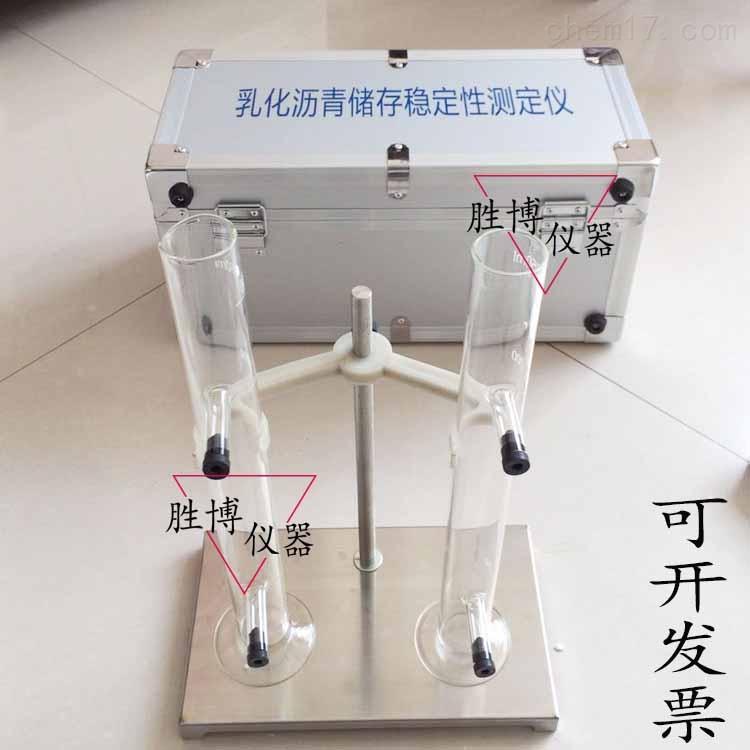 沥青存储稳定性试验仪
