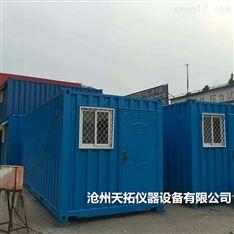 集装箱式标养室|移动式养护室