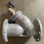GL41H带球阀排污口Y型过滤器