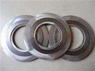 内外环金属缠绕垫片市场价