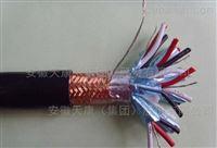 耐高温(阻燃)电力电缆