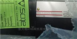 HZGO-TERS系列ATOS减压阀品质保证