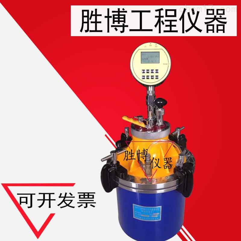直读式混凝土含气量测定仪