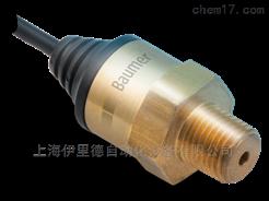 CTL瑞士堡盟baumer压力传感器