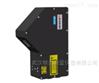 JKBU-Q095高精度线激光轮廓传感器