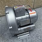 2QB 420-SHA31单相220V高压漩涡气泵