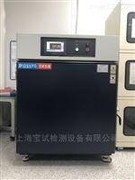 高温老化试验箱|热老化实验设备