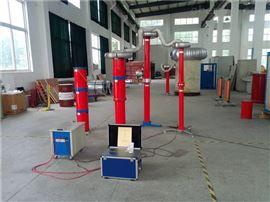 变电站串联谐振试验装置生产厂家价格