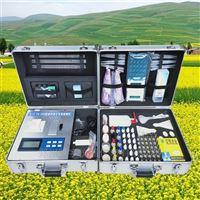 TY-F09生物有机肥养分速测仪