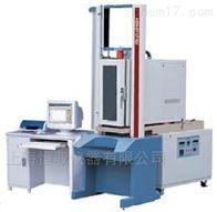 UH4204GD、UH4304GD微機控制高低溫萬能試驗機