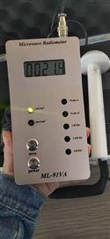 青岛路博 ML-91VA微波漏能仪