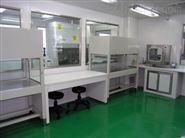 东营实验室整体设计旧无尘室改建