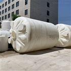 30噸塑料桶直銷