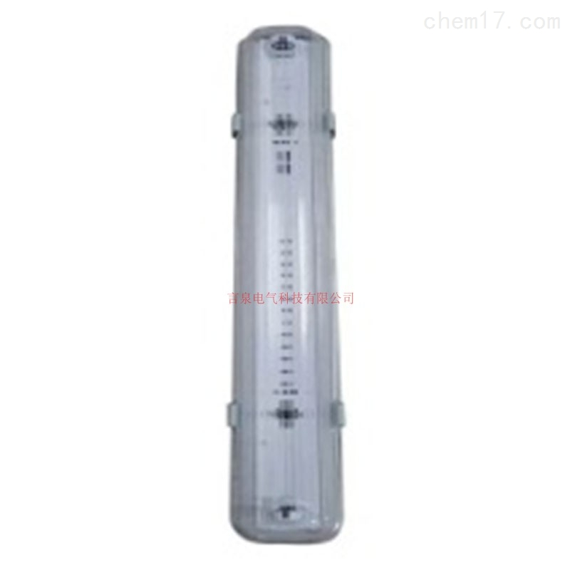 SBF6218-LED2*18W单双管地下车库防潮吸顶灯