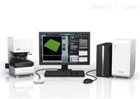 倒立金相系统显微镜