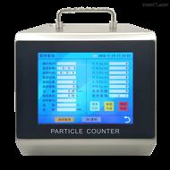 LPC-3145型药厂A级区认证100L激光尘埃粒子计数器