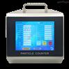 药厂A级区认证100L激光尘埃粒子计数器