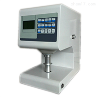 SMTS-Z-48B供应纸张白度测试仪SMTS-Z-48B