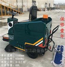1260上海哪里买电动扫地车