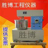 UJZ-15砂浆搅拌机