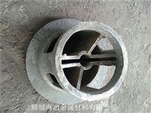 ZG4Cr26Ni4Mn3NRe钢管-生产厂家