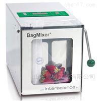 BagMixer 400CCBagMixer 400CC拍打式均質儀
