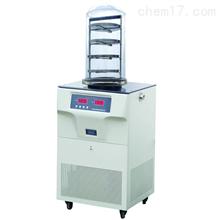 BFD-1A-110实验室真空冷冻干燥机