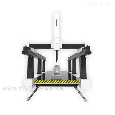 Atlas系列三坐标测量机