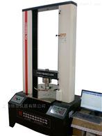 管材环刚度测定仪