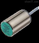 NBB15-30GM50-E0-M德国倍加福B+F电感式传感器