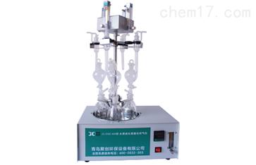 JC-GGC400型水质硫化物-酸化吹气仪
