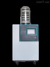 博医康 FD-1A-135+真空冷冻干燥机