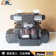 D81VW004C4NJW3FPARKER派克D81VW004C4NJW3F先导方向控制阀