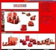 DOR132M-04-1GHELMKE电机,电动机