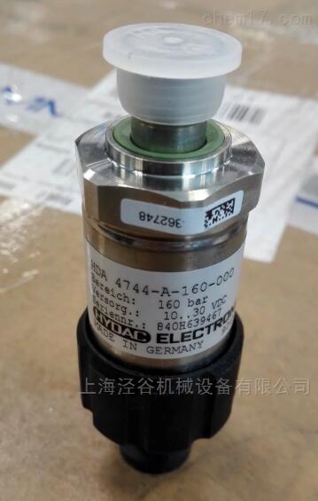 欧洲原装进口贺德克HYDAC压力传感器