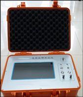 ZD9601F电缆故障检测仪