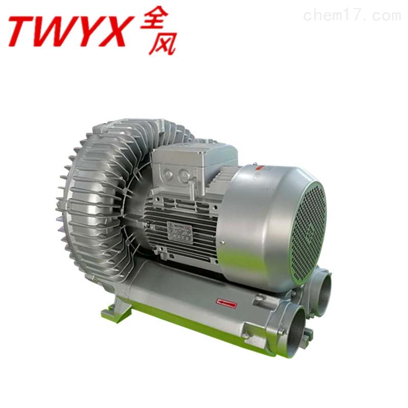 貴港RB-31D-2高壓漩渦氣泵