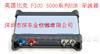 PicoScope 5244D 灵活分辨率的示波器