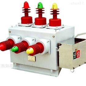 ZW10-12F/630-20ZW10-12F/630-20戶外智能分界真空斷路器