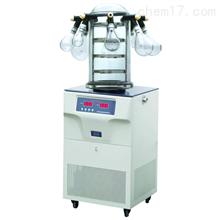 BFD-1C-110实验室冷冻干燥机
