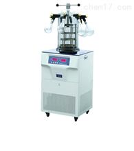 BFD-1D-110实验室小型冻干机