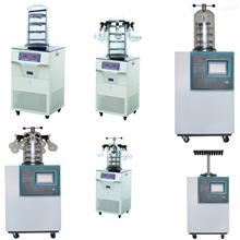 BFD系列-110℃实验室真空冷冻干燥机