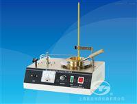 克利夫蘭開口閃點試驗器(2008標準)