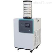 BLab-1A-110真空冷冻干燥机
