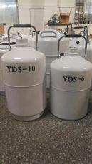 液氮罐厂家