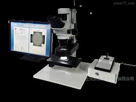 CIA高速清洁度检测显微镜