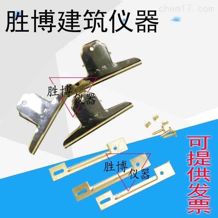 防水卷材耐热悬挂装置