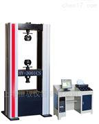 微机控制玻璃弯曲试验机