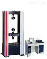 UH5304、UH5105微机控制电子万能试验机