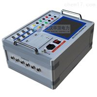 HDGK-8A双端接地高压开关动作特性测试仪电力行业